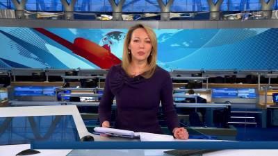 Выпуск новостей в 15:00 от 15.01.2021