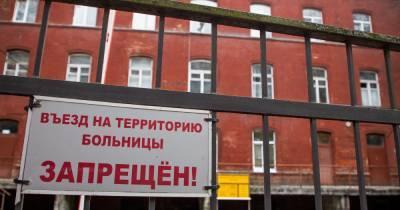 В Калининградской области планируют с 18 января смягчить ограничения по COVID-19