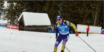 Кубок мира по биатлону. Украина финишировала в топ-6 мужской эстафеты