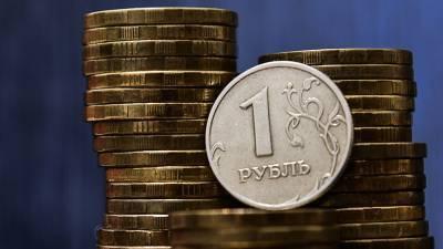 Эксперт дал прогноз курса рубля в ближайшие месяцы