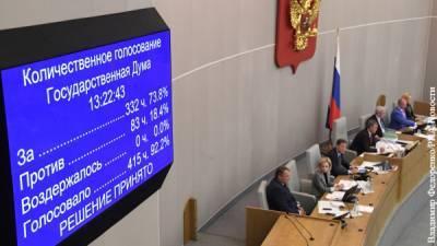 Россия заменит природный газ на топливо будущего