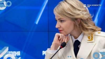 ТОП-новости Крыма и не только: что читали в первую неделю года