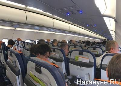 Россия с 27 января возобновляет авиасообщение с четырьмя странами
