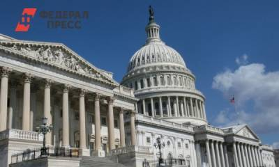 В Вашингтоне задержали мужчину, который хотел проникнуть в Капитолий