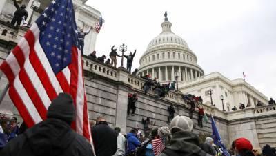 Порядка 300 человек ворвались в Конгресс США в день его штурма