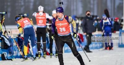 Кубок мира по биатлону: Пидручный с двумя промахами финишировал в топ-20 масс-старта Оберхофа