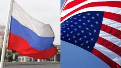 Россия направит протест США из-за нарушения прав граждан