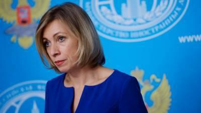 Россия готова помочь странам, которые нуждаются в вакцине от коронавируса