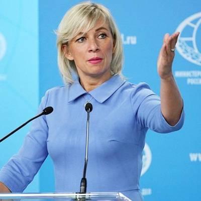 Захарова прокомментировала выход России из Договора по открытому небу