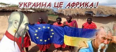 Украина вышла на африканские показатели по продолжительности жизни