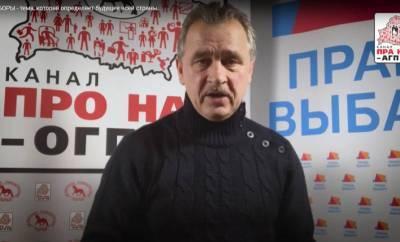 В Минске представили раздел проекта Конституции новой Беларуси по выборам и референдумам