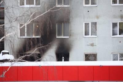 МЧС: жильцы дома в Екатеринбурге, где в пожаре погибли 8 человек, не вызывали спасателей