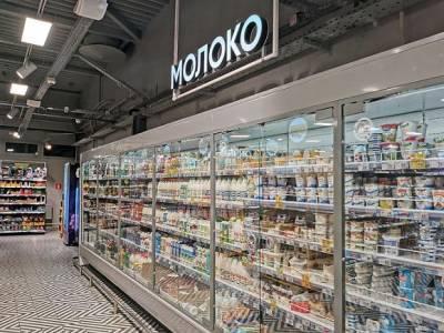 Эксперты: Цифровая маркировка молочной продукции приведет к повышению цен и снижению качества