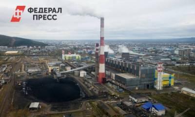 На Сахалине снизят выбросы парниковых газов