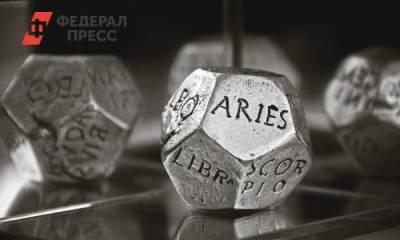Россиян предупредили, каким знакам зодиака 2021 год сулит неприятности