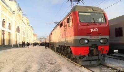 В РЖД уточнили данные о маршруте Томска – Москва