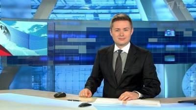 Выпуск новостей в 07:00 от 20.12.2021