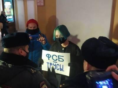 СМИ: В Томской области заменили руководителя УФСБ