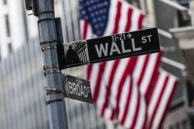 Фьючерсы на фондовые индексы США растут в ожидании корпоративных новостей