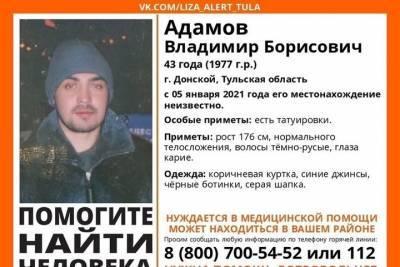 В Туле ищут пропавшего мужчину