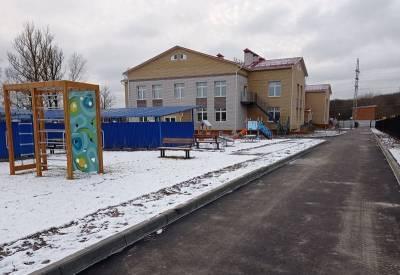В Смоленской области готовится к открытию новый детский сад