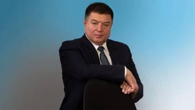 Отстраненный глава КС Украины призвал Зеленского разблокировать работу суда