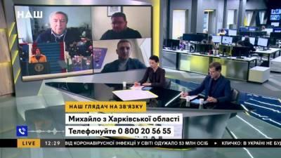 На Украине возмутились более высокими пенсиями в Крыму