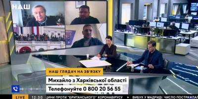 """""""Посмотрите, что делает """"агрессор"""": украинец возмутился из-за более высоких пенсий в Крыму"""