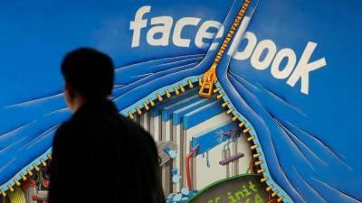 Надзорный совет Facebook даст оценку решения о блокировке аккаунтов Трампа