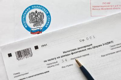 Рославль и Вязьма – среди лидеров Смоленской области по подаче налоговых деклараций