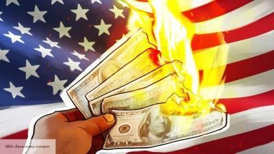 В Китае рассказали о последствиях отказа ЕС и России от доллара