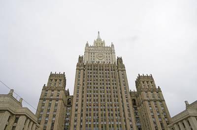 МИД России назвал вмешательством публикации посольства США о митингах