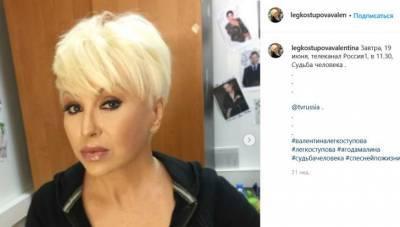 Родным Валентины Легкоступовой может грозить наказание за «надругательство над телом умершего»