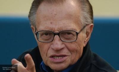 В Союзе журналистов России выразили соболезнования в связи со смертью Ларри Кинга