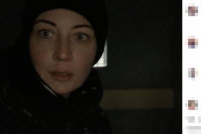 Жену Навального отпустили из полиции