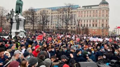 В России проходят митинги в поддержку Навального: жена оппозиционера задержана