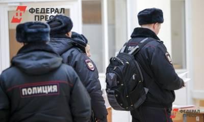 Юлию Навальную отпустили из отделения полиции