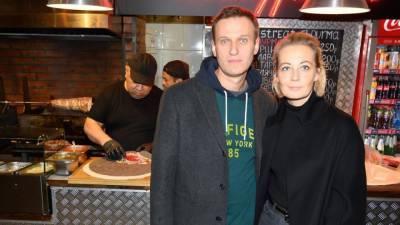 Полицейские отпустили супругу Алексея Навального