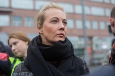 Российские силовики отпустили жену оппозиционера Навального