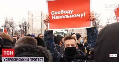 Кровавое избиение и тысячи задержанных, среди которых есть подростки: как прошли митинги в поддержку Навального в России