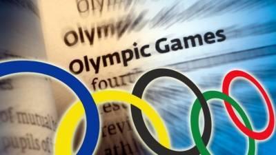А давайте к нам! Флорида предложила перенести к ним летнюю Олимпиаду из Токио