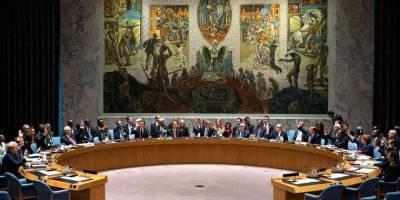 Администрация Байдена начинает восстанавливать отношения с палестинцами