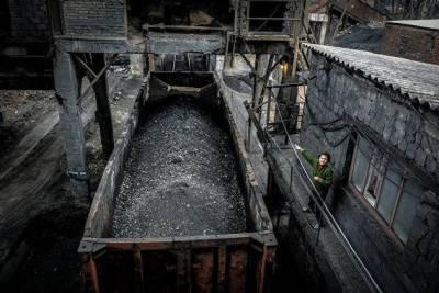 Минэнерго ожидает снижения добычи и экспорта угля в 2020-2021 годах