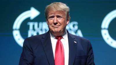 Трамп в видеообращении к сторонникам осудил насилие в здании Конгресса США