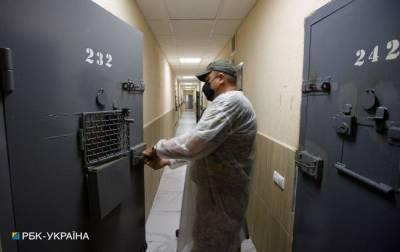 Запах свободы. Почему в Украине готовятся выпускать из тюрем пожизненно осужденных