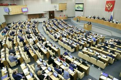 Путин назначил первое заседание Госдумы на 12 октября