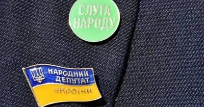 """По меньшей мере пять: СМИ узнали, кто из министров будет на съезде """"слуг"""" в Трускавце"""