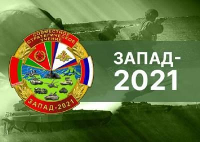 Soha: Комбинированный маневр армии России на учениях «Запад-2021» ошеломил военных США