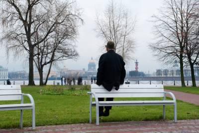 В РФ ожидается резкое сокращение числа пенсионеров