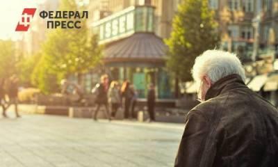 Названа еще одна категория россиян, которые могут выйти на пенсию досрочно